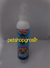 CRAZY DOG-Baby Powder Grooming & Spray