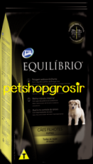 MAKANAN ANJING Equilibrio Medium Puppies 2 Kg