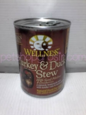 WELLNESS TURKEY & DUCK STEW WITH SWEET POTATOES (GRAIN FREE)  354GRAM