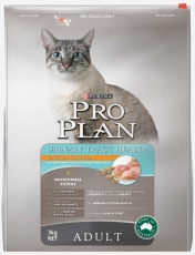 MAKANAN KUCING PURINA PRO PLAN CAT ADULT URINARY TRACT HEALTH 1,3KG