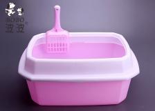Box Pasir Bobo BO-5311 Pink