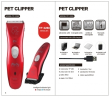 Pencukur Bulu Pet Clipper TP-2280