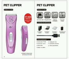 Pencukur Bulu Pet Clipper TP-2680