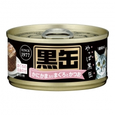 Makanan Kucing Aixia BCM10 Kuro-can Mini Tuna and Skipjack with Crabstick 80gr