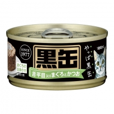 Makanan Kucing Aixia BCM11 Kuro-can Mini Tuna and Skipjack with Sole Fish 80gr