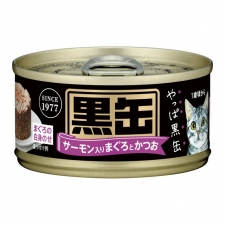 Makanan Kucing Aixia BCM12 Kuro-can Mini Tuna and Skipjack with Salmon 80gr
