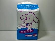Alas Pipis Kain Hello Doggy Puppy Pads M 45cm x 60cm 50pcs