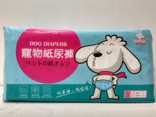 Pampers Hello Doggy Dog Diapers XS 18pcs