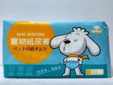 Pampers Hello Doggy Dog Diapers S 16pcs
