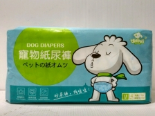 Pampers Hello Doggy Dog Diapers M 14pcs