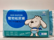 Pempers Hello Doggy Dog Diapers L 12pcs