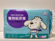 Pampers Hello Doggy Dog Diapers XL 10pcs