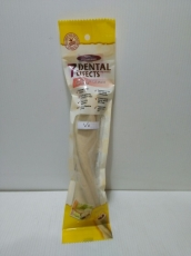Snack Anjing Vegebrand 7 Dental Large Cheese Bone Ham Filling 70gr