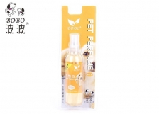 Pet Perfume Grooming Colonge Orange 120ml