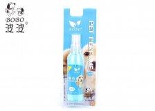 Pet Perfume Grooming Colonge Blue 120ml