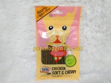 Snack Anjing Goodies Pet Story Soft & Chewy Veggie 65gr