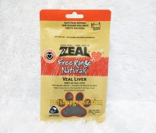 Snack Anjing Grain Free Zeal Treats Free Range Naturals Veal Liver 125gr