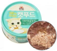 Makanan Basah / Kaleng Kucing Sajo Catfood White Meat of Tuna 90gr