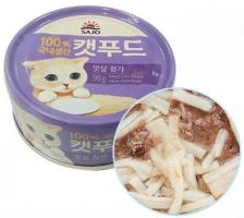 Makanan Basah / Kaleng Kucing Sajo Catfood Seafood Stick 90gr
