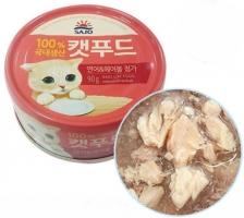 Makanan Basah / Kaleng Kucing Sajo Catfood Salmon 90gr