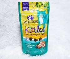 Wellness Kittles Grain Free Tuna & Cranberries Recipe 2oz