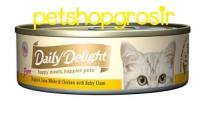 Makanan Basah Kucing Daily Delight Happt Meals Happiers Pure Baby Clam 80gr