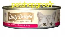 Makanan Basah Kucing Daily Delight Happt Meals Happiers Pure Shrimp 80gr