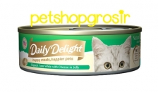 Makanan Basah Kucing Daily Delight Happy Meals Happiers Pets Cheese In Jelly 80gr