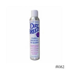 Chris Christensen Dry Breeze Dry Shampoo (Aerosol) 10oz