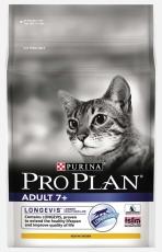 Makanan Kucing Purina Pro Plan Cat Adult 7+ Salmon & Tuna 1,5 kg