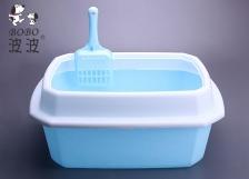 Box Pasir Bobo BO-5311 Blue