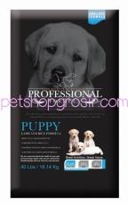 Professional Formula Puppy Lamb And Rice 40lbs (18.14kg)