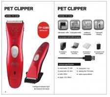 Pencukur Bulu Pet Clipper TP-2280