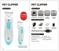 Pencukur Bulu Pet Clipper TP-8100