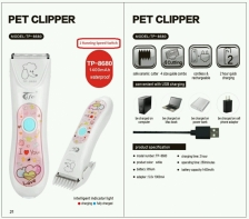 Pencukur Bulu Pet Clipper TP-8680