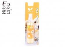 Pet Perfume Grooming Colonge Orange 120ml