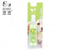 Pet Perfume Grooming Colonge Green 120ml