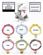 Kalung Kucing CP Cat Collar Japan Edition with Bell