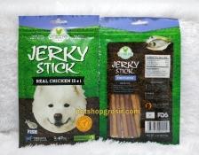 Snack Anjing / Dog Treats Wujibrand Jerky Stick Fish 70gr