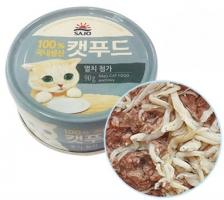 Makanan Basah / Kaleng Kucing Sajo Catfood Anchovy 90gr
