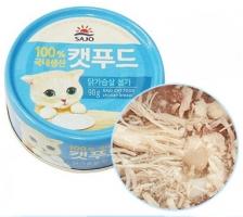 Makanan Basah / Kaleng Kucing Sajo Catfood Chicken Breast 90gr