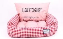 Kasur + Bantal Tidur Anjing Kucing Bobo BO-W18066 Medium 65x55x20cm
