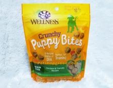 Wellness Grain Free Puppy Bites Chicken & Carrots Crunchy 6oz