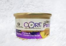 Makanan Kaleng Wellness Core Grain Free Kitten Turkey & Chicken Liver Recipe 3oz
