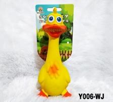Mainan Hewan Latex Squeaky Toy 18cm