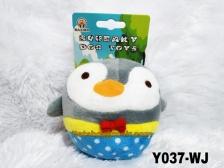 Mainan Hewan Squeaky Dog Toys 10x10cm