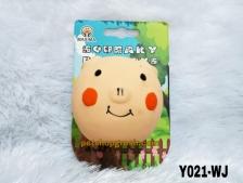 Mainan Hewan Latex Squeaky Toy 7cm