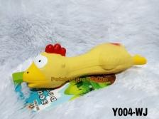 Mainan Hewan Latex Squeaky Toy 17-18cm