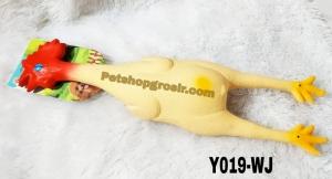 Mainan Hewan Latex Squeaky Toy 41cm