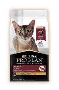 Makanan Kucing Purina Pro Plan Cat Adult Chicken 1,5 KG